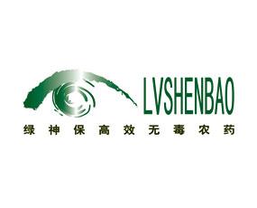 北京绿神保农药科技有限公司