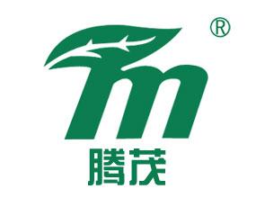 邵阳市腾茂农化有限责任公司