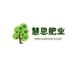 潍坊慧恩生物科技有限公司