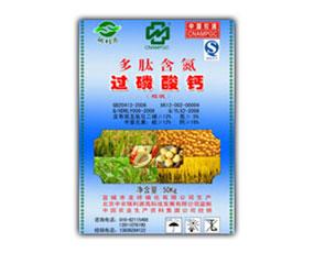 黑龙江中农养地神肥业有限公司