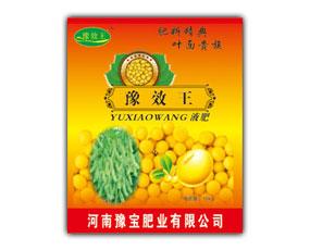 河南豫宝肥业有限公司