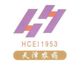 黑龙江省化工研究院天泽农药有限公司