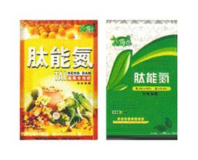新疆华鼎天成农资经销有限公司