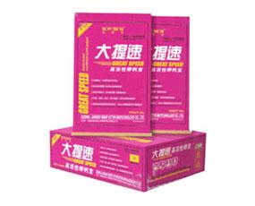江苏徐州诺普信生物科技有限公司