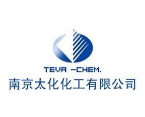 南京太化化工有限公司