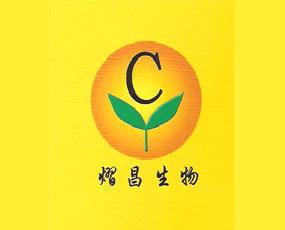 济南熠昌生物科技有限公司