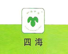 北京四海农村技术开发研究所