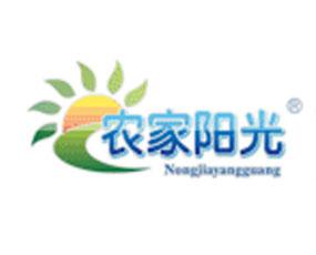厦门农家阳光生物科技有限公司