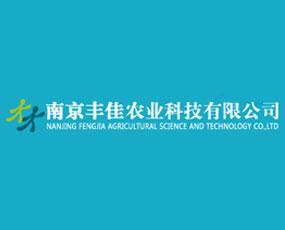 南京�S佳�r�I科技有限公司