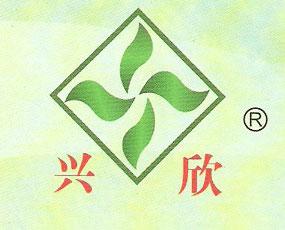 江苏农林生化有限公司