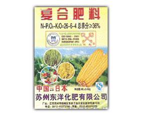 苏州东洋化肥有限公司