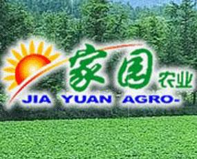 河北家园农业科技有限公司