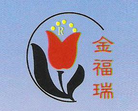 河北邯郸福瑞生物有机肥料有限公司