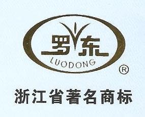 浙江东风化工有限公司