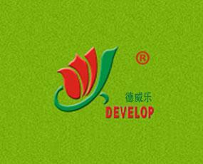 广州市威乐植物肥料厂