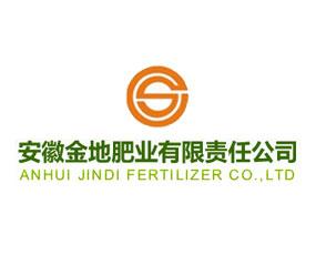 安徽金地肥业有限责任公司