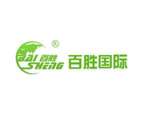 百胜国际肥业有限公司