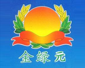 安徽绿园肥业有限公司