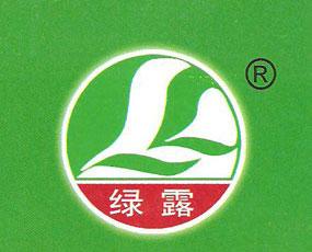山东省郓城县红盾贸易服务有限公司绿露实验化工厂