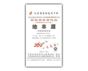 江苏省邳州市金大地肥料有限公司