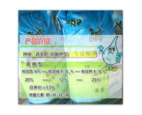 深圳耐菲农业节水灌溉有限公司