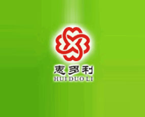 湖南省惠多利农资有限公司