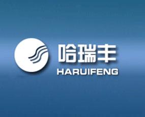 哈尔滨瑞丰农业科技发展有限公司