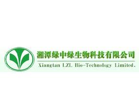 湘潭绿中绿生物科技有限公司
