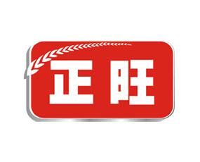 湖南正旺农肥科技有限公司
