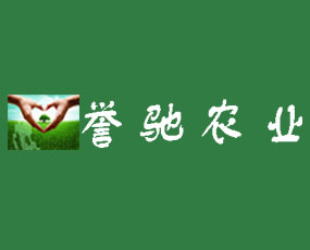 重庆誉驰农业发展有限责任公司