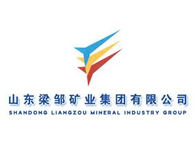 山东梁邹矿业集团有限公司
