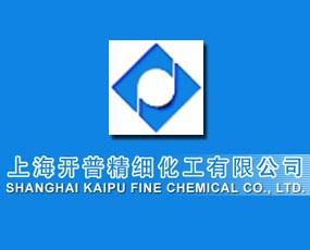 上海开普精细化工有限公司