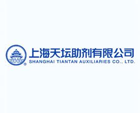 上海天坛助剂有限公司