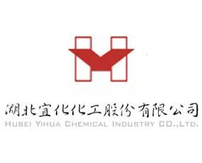 湖北宜化化工股份有限公司