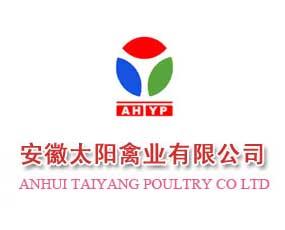 安徽太阳禽业有限公司