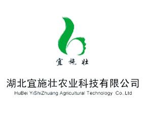 湖北宜施壮农业科技有限公司
