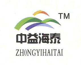 中益海泰(北京)农业科技有限公司