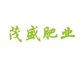 北京茂盛科技有限公司