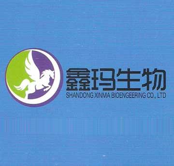 山东鑫玛生物科技有限公司