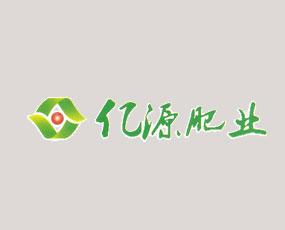 辽宁亿源肥料生产有限公司