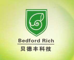贝德丰(东营)生物科技有限公司