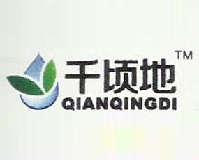山东邹平丰润生物肥业有限公司