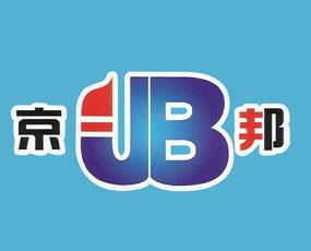 中农吉邦(北京)化肥进出口有限公司