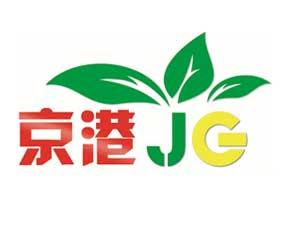 河北京港生物肥料有限公司