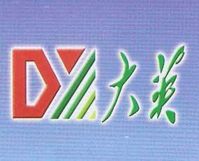 济南大英贸易有限公司