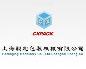 上海昶旭包装机械有限公司