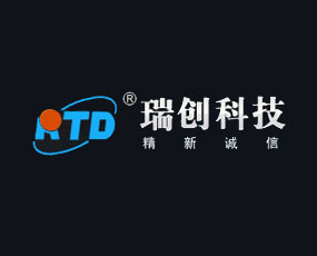 珠海瑞创科技发展有限公司