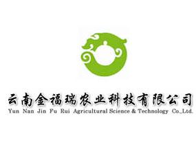 云南金福瑞农业科技有限公司