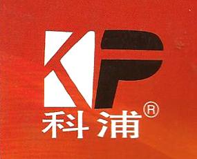河南省科浦生物科技有限公司