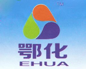 湖北云中化化工有限公司